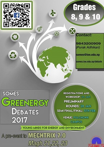 Greenery Debate