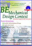 Mechanical Design Contest