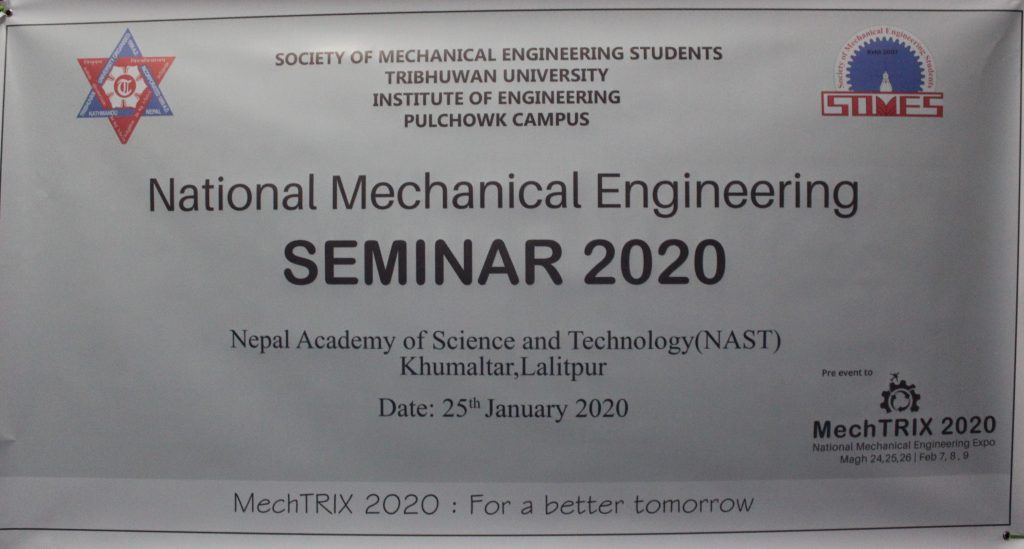 National Mechanical Engineering Seminar 2020